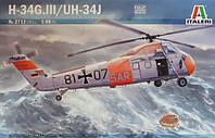 1:48 Сборная модель вертолета H-34G.III/UH-34J, Italeri 2712