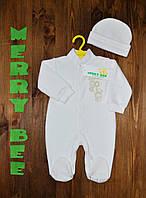 Велюровый слип для мальчика молочный Merry Bee 12011 р.68 молочный