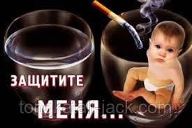 Правда ли, что употребление алкоголя и табака вызывает проблему для сексуального влечения людей.