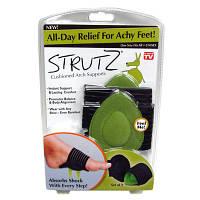 Мягкие стельки от боли для ног Strutz