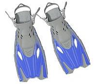 Ласты детские с открытой пяткой Zelart (р-р S-MD-27-31,L-XL-32-37)