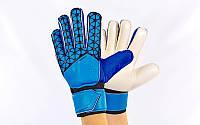 Перчатки вратарские юниорские с защитными вставками на пальцы