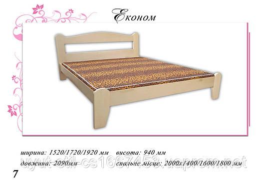 """Кровать """" ЭКОНОМ """""""