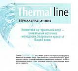 """Гель для душа на термальной воде с гиалуроновой кислотой """"Thermal line"""" Вітэкс (Беларусь) 500 мл, RBA /97-74, фото 4"""