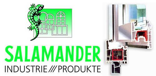 Металлопластиковые окна Salamander (Германия)