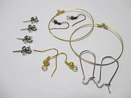 Сережки (заготовки)