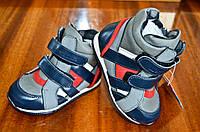 """Детская обувь, ботинки """"Шалунишка"""" демисезонные в наличии для мальчика 20р, фото 1"""