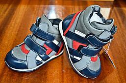 """Детская обувь, ботинки """"Шалунишка"""" демисезонные в наличии для мальчика 20р"""