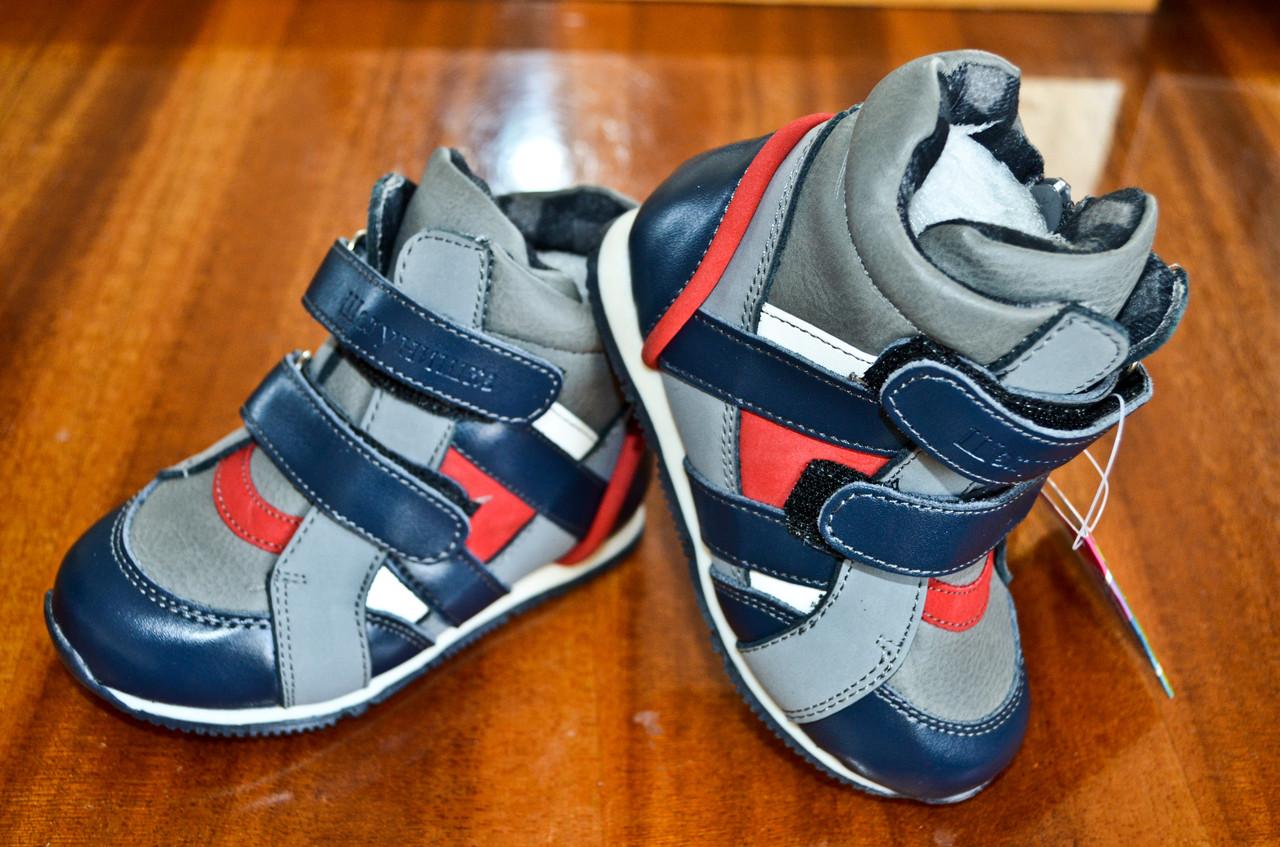 655180d6f Детская обувь, ботинки