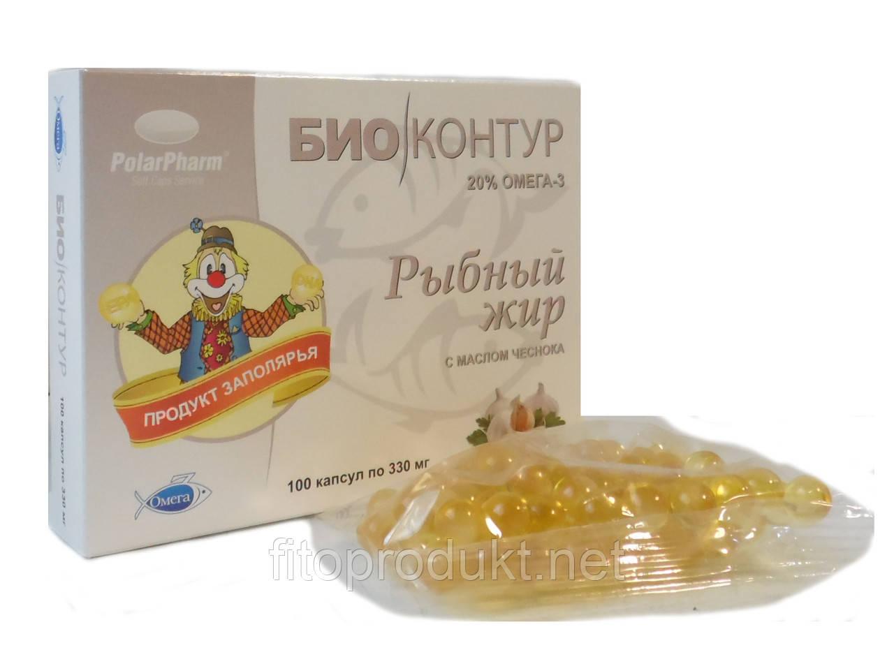 Рыбный жир с маслом чеснока повышает эластичность сосудов 100 капсул БиоКонтур