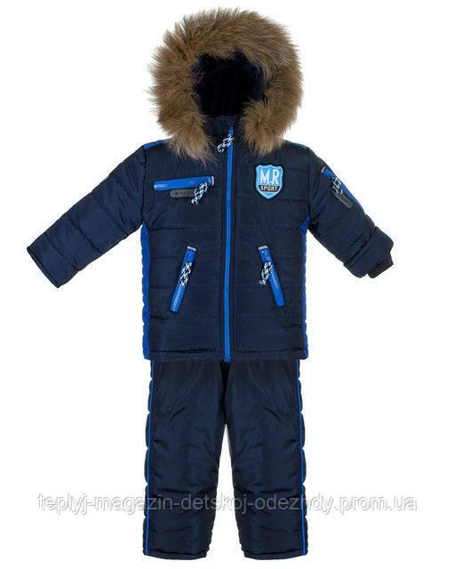 Детский зимний костюм -тройка для мальчиков 1-2 года  S465 - Теплый оптово-розничный магазин детской одежды  в Киеве