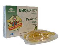 """Рыбный жир """"БиоКонтур"""" с ламинарией БАД 100 капсул"""