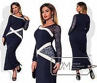 Платье приталенное из креп-дайвинга со вставками гипюра на талии размер 48-54