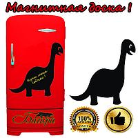 Магнитная доска для мела на холодильник Динозаврик Гарик