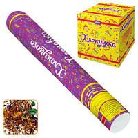 Хлопушка пневматическая праздничная Блестящая пыль длина 60 см
