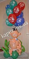 Малыш из шаров с гелиевыми шарами, фото 1