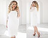 Нарядное элегантное гипюровое  платье размер 48-54, фото 4