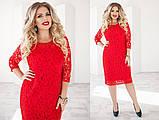 Нарядное элегантное гипюровое  платье размер 48-54, фото 3
