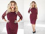 Нарядное элегантное гипюровое  платье размер 48-54, фото 5