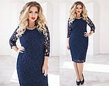 Нарядное элегантное гипюровое  платье размер 48-54, фото 2