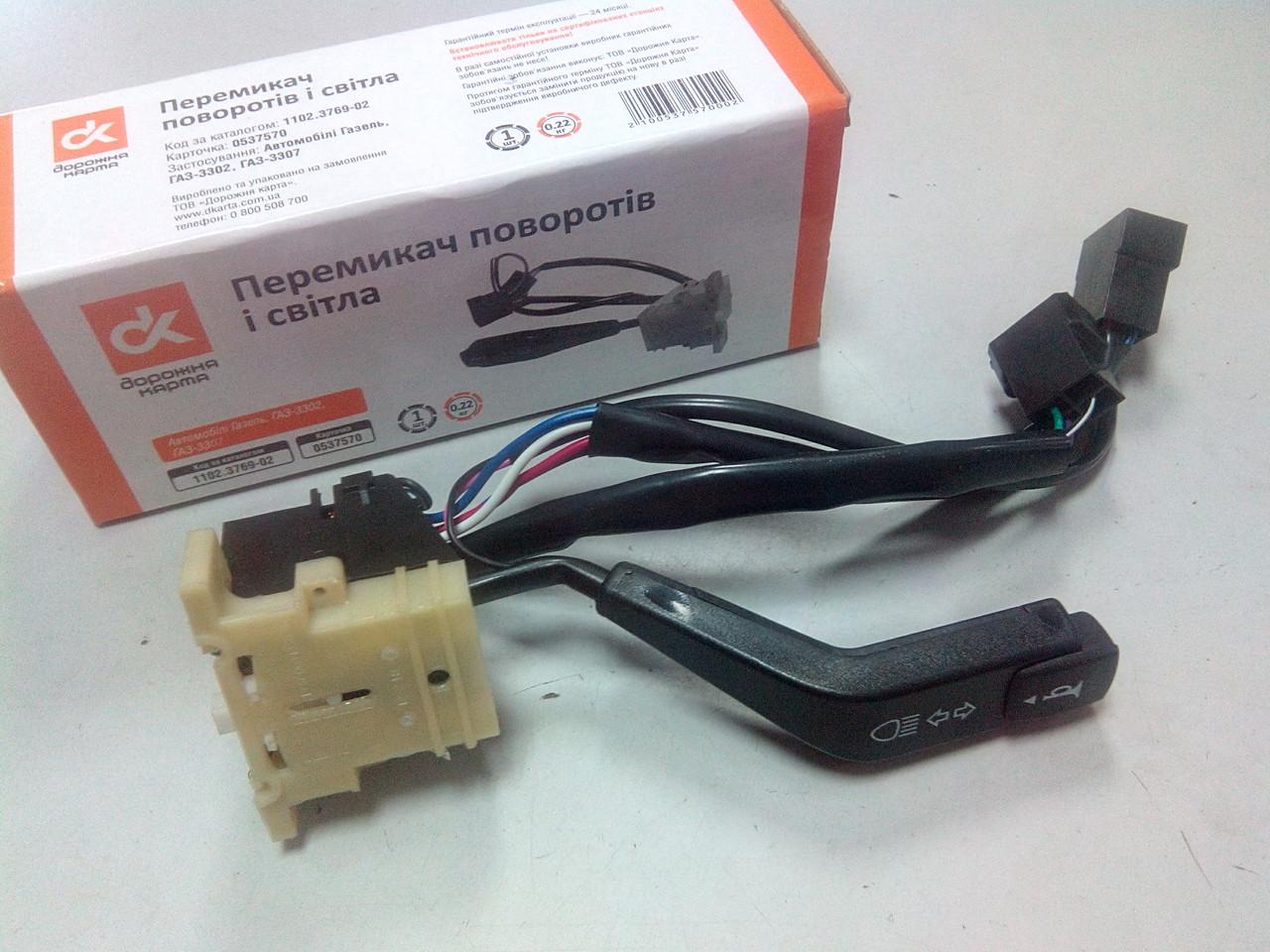 Перекл. поворотов и света ГАЗ 3302 (света) кнопка сбоку