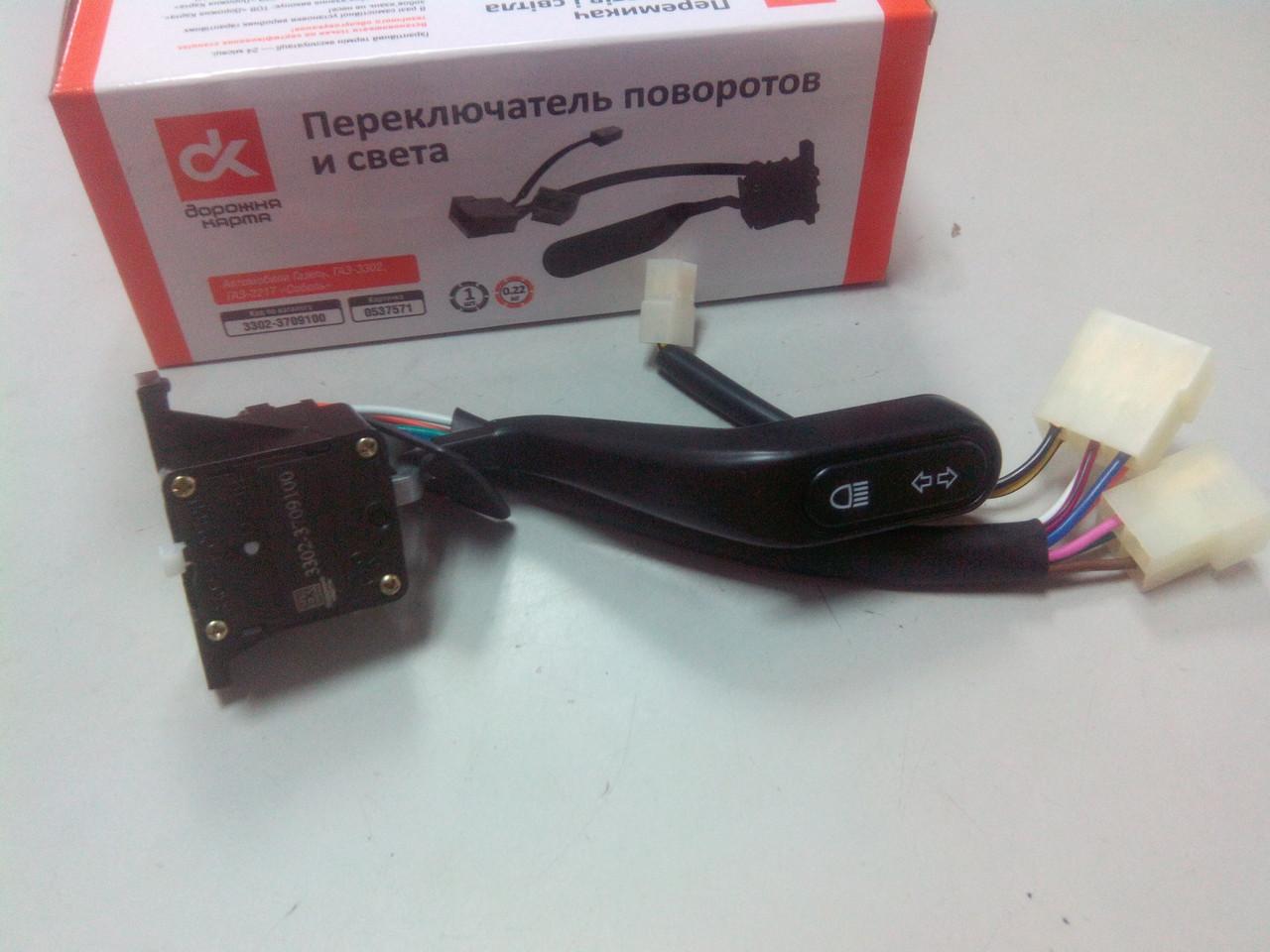 Перекл. поворотов и света ГАЗ 3302 (света)