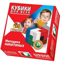 """Методика Нікітіних """"Кубики для всіх"""","""