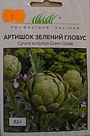 Семена  артишока сорт Зеленый глобус 0,5 гр