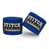 Боксерские бинты для защиты рук 5 м Premium Bad boy голубой