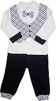 Детский Костюм для Новорожденных «Мистер». Синие штанишки, белая кофточка с жилеткой и бабочкой в косую клетку