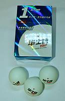 М'ячики для настільного тенісу HSP 1 STAR