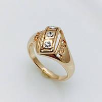 Кольцо с тремя камнями, размер 16