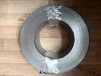 Лента 29НК от 0.05-0.5 мм  ширина от 50-250мм