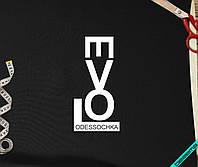 Наклейка на ткань Love одессочка [7 размеров в ассортименте] (Тип материала Матовый)