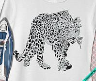 Наклейка комбинированная на ткань Леопард (3мм-бел.)