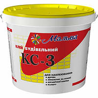 Строительный клей КС-3 Мальва, 1,5 кг