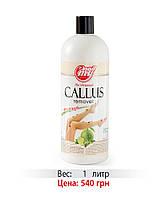 Кислотный пилинг для ног Callus Remover My Nail 1 л, цитрус