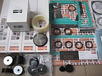 Комплекты BUSCH для техобслуживания вакуумных насосов, компрессоров, воздуходувок