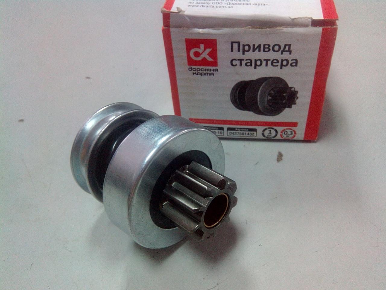 Привод старт. ГАЗ 3102, -31029  (406 двиг.) ДК