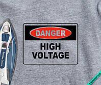 Аппликация, наклейка на ткань Danger [7 размеров в ассортименте]