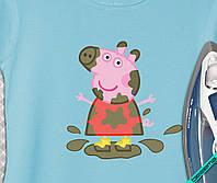 Наклейка на ткань Свинка Пеппа в грязи [7 размеров в ассортименте]
