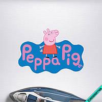 Переводки на текстильные изделия термо Peppa Pig [7 размеров в ассортименте]
