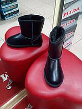 Зимние кожаные угги  PRIMA DA 5825 чёрные , фото 3