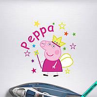 Наклейка на ткань Пеппа фея [7 размеров в ассортименте]