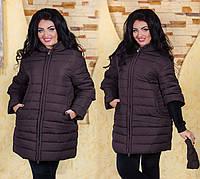 Зимняя тёплая женская куртка холлофайбер в больших размерах в расцветках (DG-р6065)