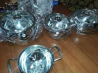 Набор кастрюль из 10 предметов A-Plus (нержавейка) со стеклянной крышкой продам постоянно оптом и в розницу,Ха