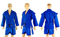 Кимоно самбо синее MATSA Артикул MA-3210