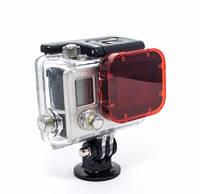 Оранжевый фильтр для GoPro HERO 3