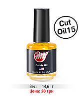 Масло для кутикулы, ананас My Nail Cuticle Oil,15 мл