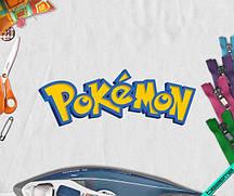 Рисунки для бизнеса на кашемир Pokemon [7 размеров в ассортименте]